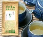 静岡産本山茶『煎茶 旬』300g