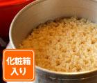 【化粧箱入り】南魚沼自然農法コシヒカリ(5kg)
