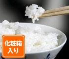 【化粧箱入り】棚田の郷 天水田 天然雪解け水コシヒカリ(5kg)