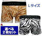 VARIOUS ESCORT<br> 【SIZE 48 から2枚】